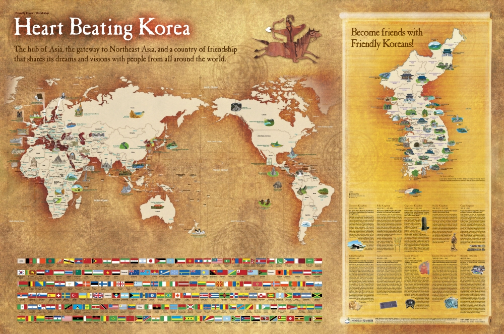 Vank maps voluntary agency network of korea this world map visually displays the location of numerous unescos memory of the world archives and world heritage sites from all over the world gumiabroncs Images